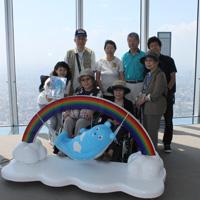 写真:参加者の記念撮影
