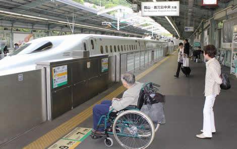 写真:鹿児島へ新幹線