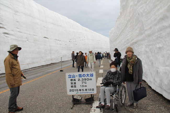 写真:雪の大谷にて