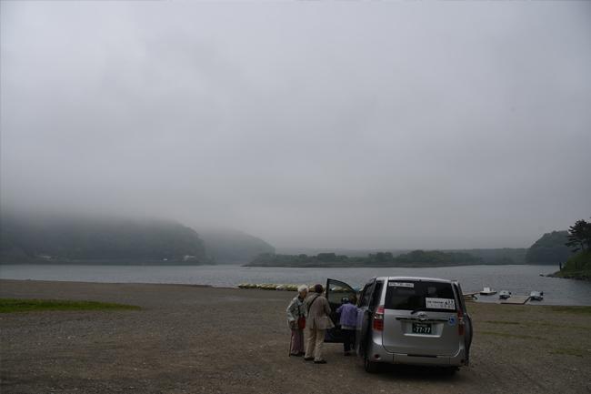 写真:見えない富士