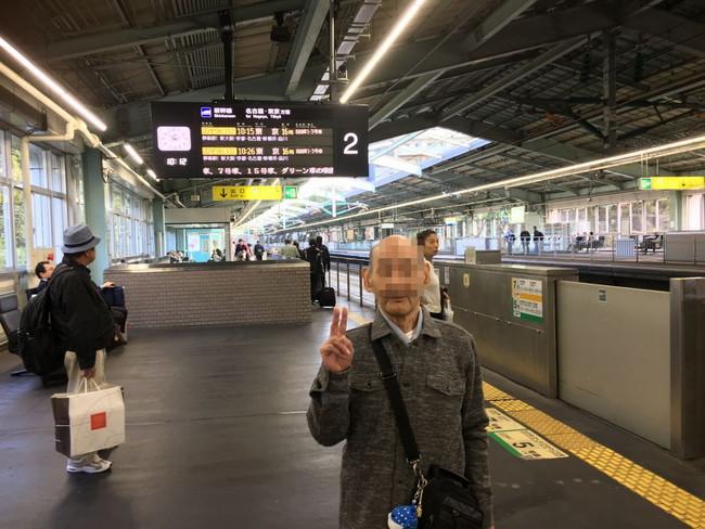 写真:新幹線ホームでピースをするお客様