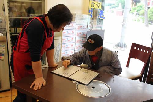 写真:韓国語で注文中