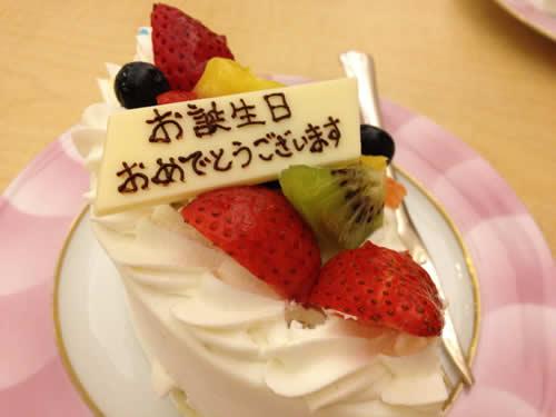 写真:お誕生日ケーキ